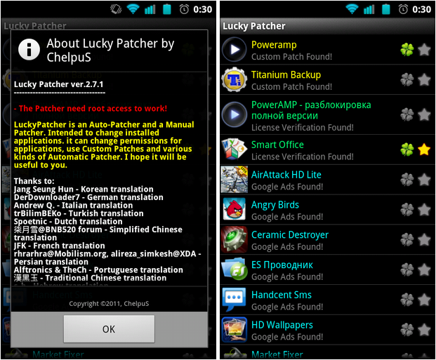 Image result for Lucky Patcher by ChelpuS apk